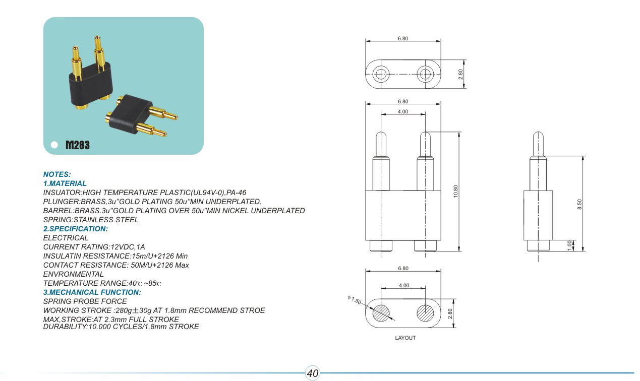 弹簧针的安装方法(图1)