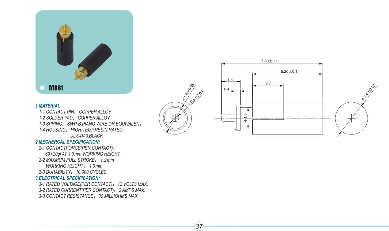 pogo pin连接器加工工序的要求