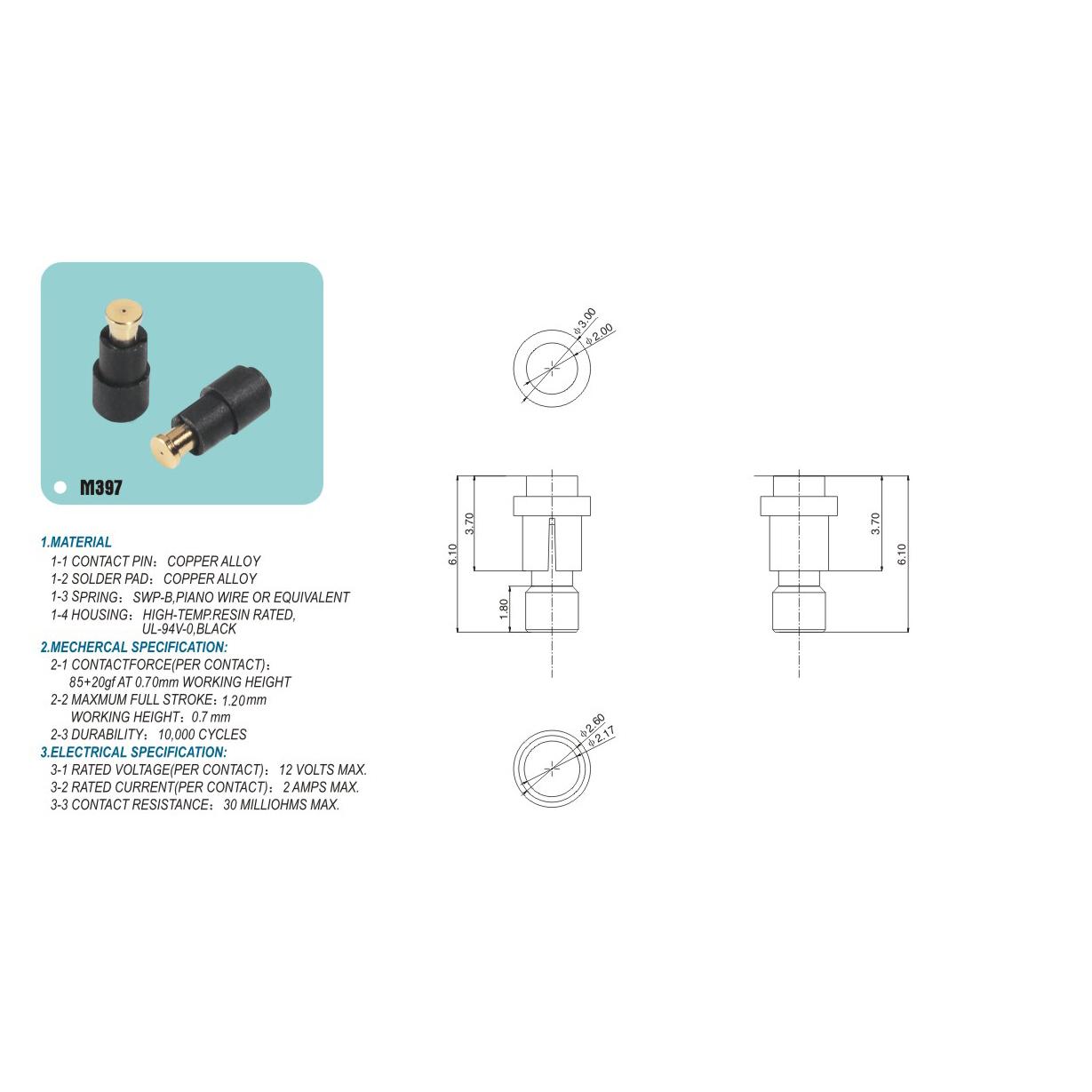 Pogo pin连接器的作用和性能