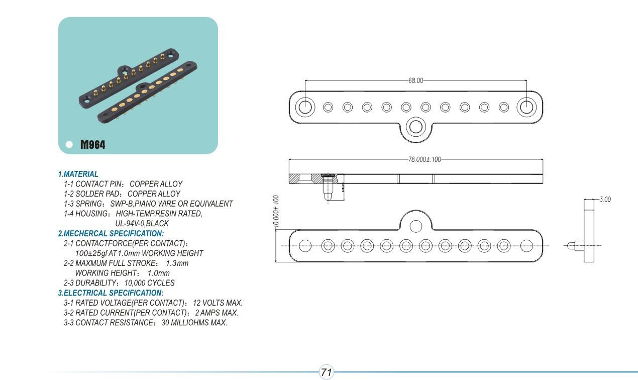 普通pogo pin连接器和爪簧式pogo pin连接器的差异