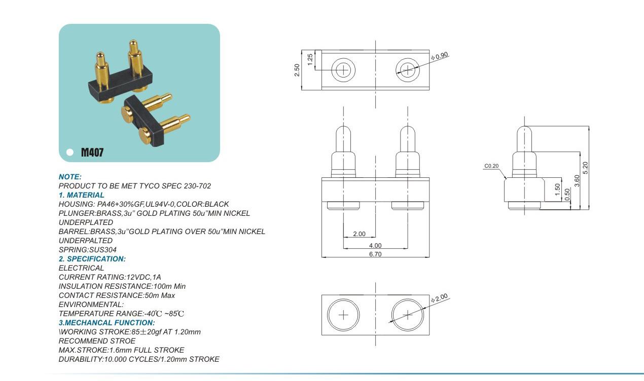 万昌述弹簧针的使用方法(图1)